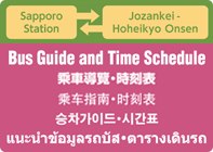 Bus Guide and Time Schedule